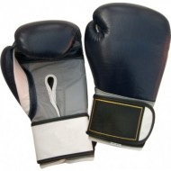 CW-606 Black Boxing Gloves