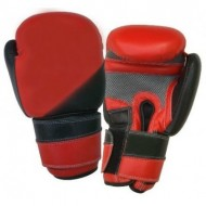 CW-600 Black And Red  Boxing Gloves