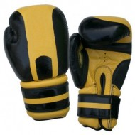 CW-603 Yellow And Black  Boxing Gloves