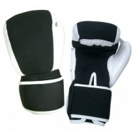 CW-596 Black And White Boxing Gloves